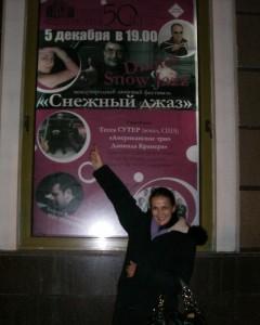 Siberian tour w/ poster