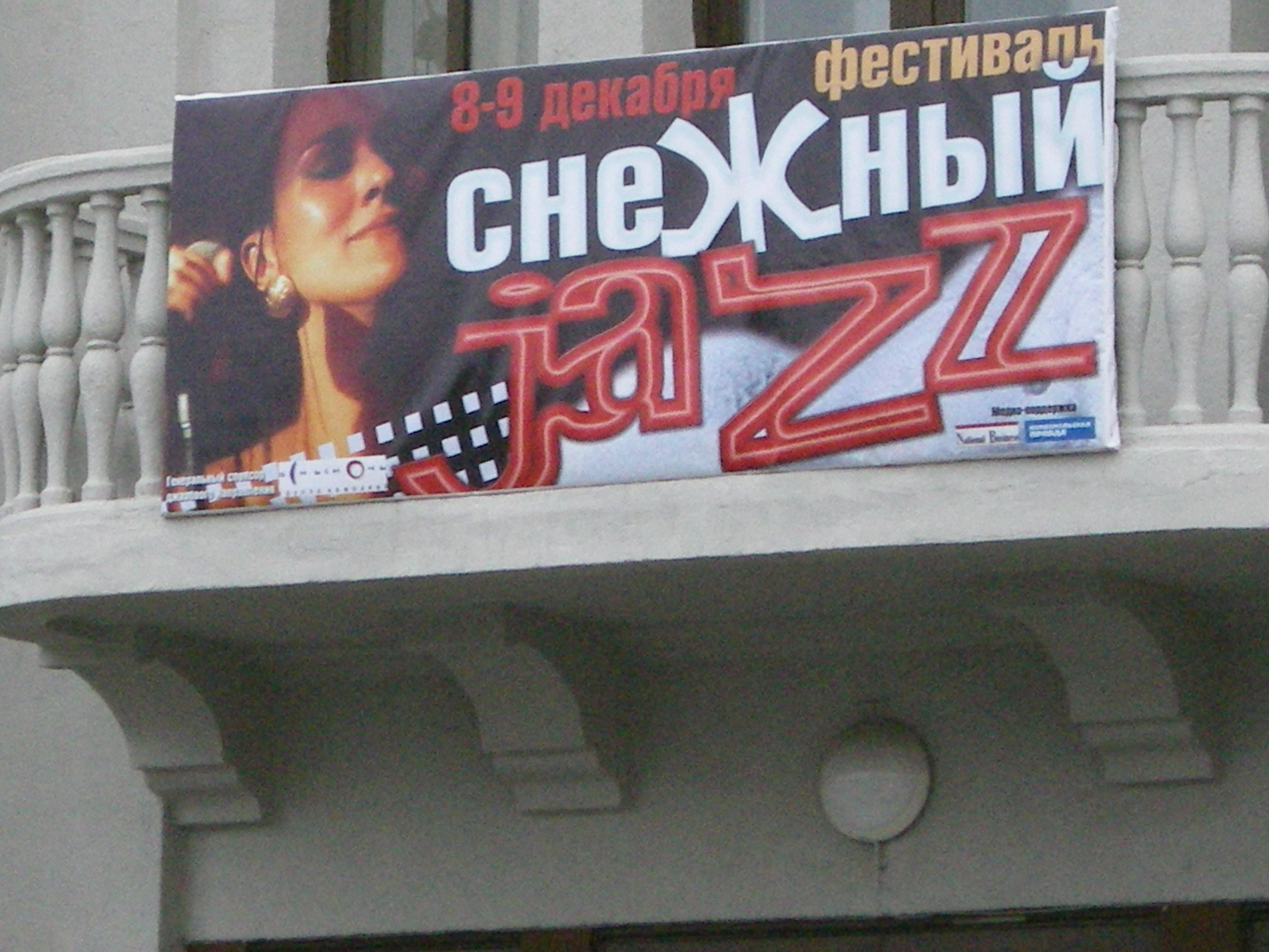 siberia 2 023